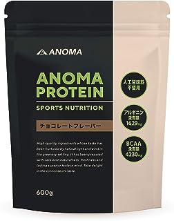 ピープロテイン   欧州産 えんどう豆使用 ANOMAプロテイン (アノマプロテイン) チョコレートフレーバー 600g アルギニン BCAA 配合 ヴィーガン対応