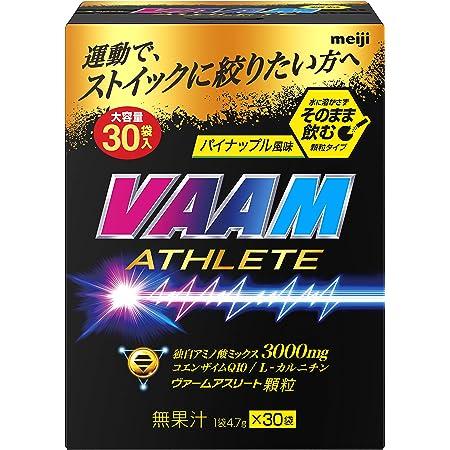 明治 ヴァーム(VAAM) アスリート 顆粒 パイナップル風味 4.7g×30袋