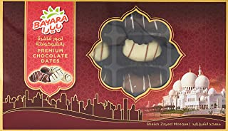 Bayara Premium Chocolate Dates, 300 gm (Pack of 1)