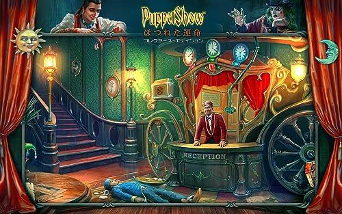 『Puppet Show: 取り消された運命』の2枚目の画像