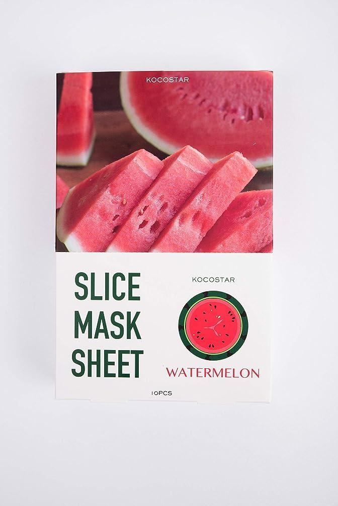 条件付き差泣いているKOCOSTAR Slice Mask Sheet - Watermelon 10sheets並行輸入品