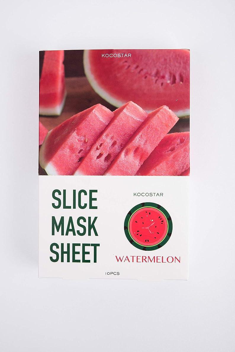 議題マルコポーロ誰KOCOSTAR Slice Mask Sheet - Watermelon 10sheets並行輸入品