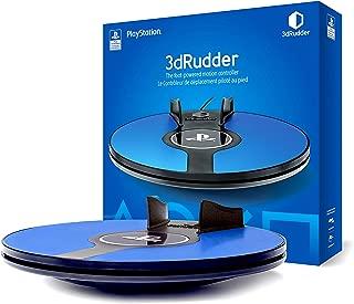 Best 3d rudder controller Reviews