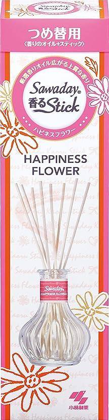 排泄する種完璧サワデー香るスティック 消臭芳香剤 ハピネスフラワーの香り 詰め替え用 70ml