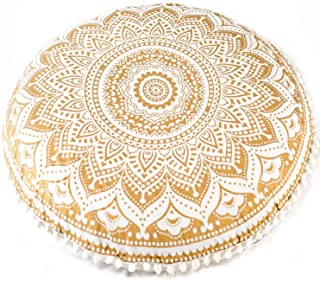 "MY DREAM CARTS Ombre Indian Large 32"" Floor Pillow Cover Cushion Meditation Seating Ottoman Throw Cushion Cases Mandala Hippie Decorative Round Bohemian Outdoor Pouf White Pom Pom (Gold)"