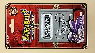 Zatchbell (The Card Battle) Spell Book: Zeno