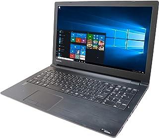 東芝 ノートPC B35/15.6型/MS Office 2019/Win 10/Core i3-5005U/10キー/wajunのWIFI/HDMI/DVD/8GB/256GB SSD (整備済み品)