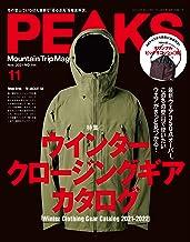 PEAKS(ピークス)2021年11月号 No.144[雑誌]