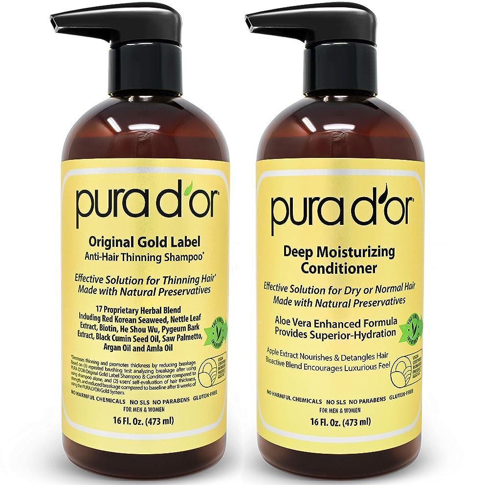薄汚い証拠無一文PURA D'OR オリジナル ゴールド ラベル 薄毛予防用 -臨床実験済み -アルガンオイル、ビオチン、天然原料、硫酸系化合物不使用、全髪タイプに、男性&女性用(パッケージは異なる場合があります) シャンプー&コンディショナー