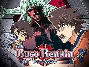Buso Renkin, Season 1, Vol. 2