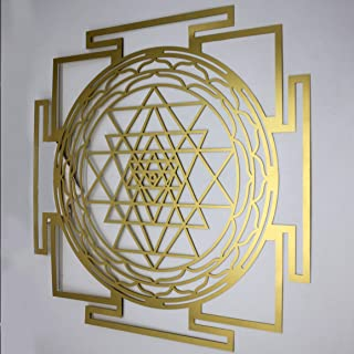 Gold, 15.75 Inches Dharmaobjects Large Shri Yantra Charka Yoga Meditation Hindu Sacred Handcrafted Wooden Wall Decor Hanging Art