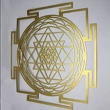 Gold Sri Yantra Mandala Sacred Geometry by Atman Das. Laser Cut Wall Art Decor Meditation Symbol/Tool. Wealth, Good Fortune, Prosperity for Your Home/Temple. Awaken Consciousness (Brass, 13.5