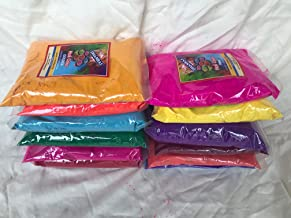 HOLI Colors powder for Carnival BHARAT ONLINE BRAND 12 Lbs 6 colors (2lbs ea color) RED, YELLOW, PINK, BLUE, GREEN, VIOLET - SHIPS FROM LOS ANGELES SAME DAY OF PURCHASE