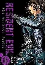 Resident Evil, Vol. 5: The Marhawa Desire (5)