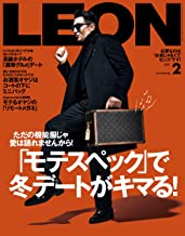 表紙: LEON 2021年 02月号 [雑誌] | 主婦と生活社