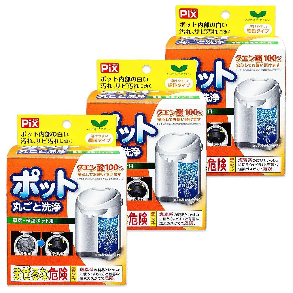 プログラム資源程度【まとめ買い】ピクス 電気?保温ポット用洗浄剤 クエン酸100% 細粒タイプ 30g×4包入り×3個セット