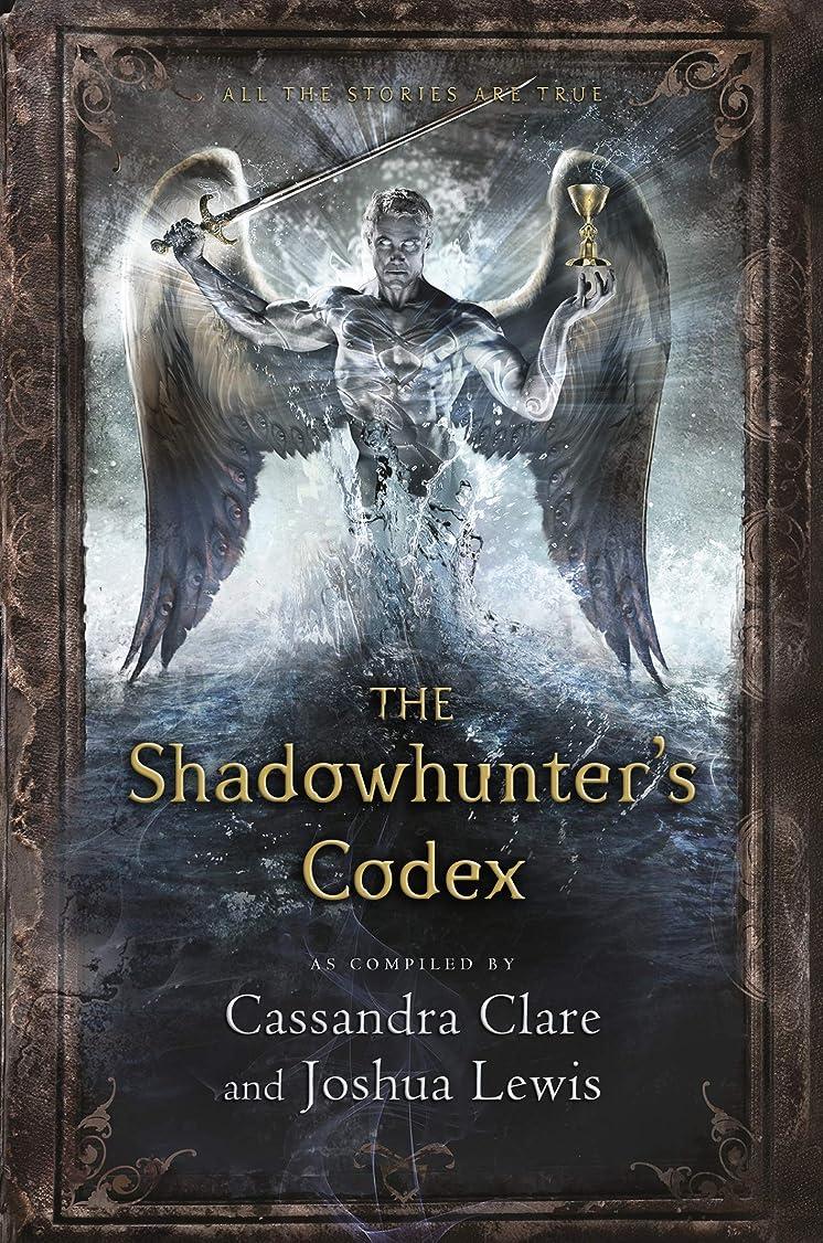 パールリズムマイクロプロセッサThe Shadowhunter's Codex