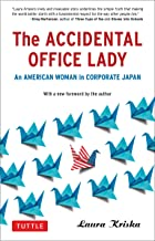 Best the accidental office lady Reviews