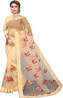 Radhe Women Banglori Silk with Nylon Net Wedding Gift Saree Set & Lower in Weight,Heavy embrodery Work with Stone and Also...
