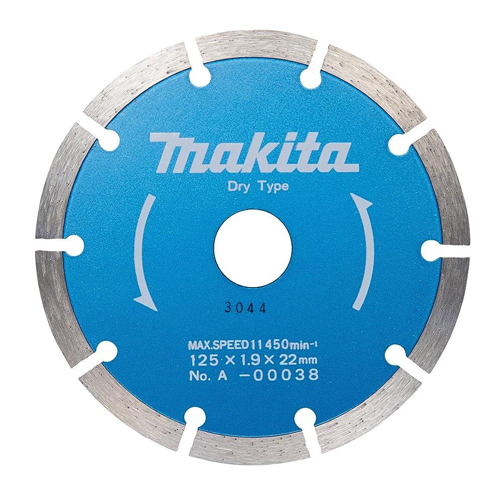 噛むセラー聞くマキタ(Makita) ダイヤモンドホイール 外径125mm セグメント A-00038