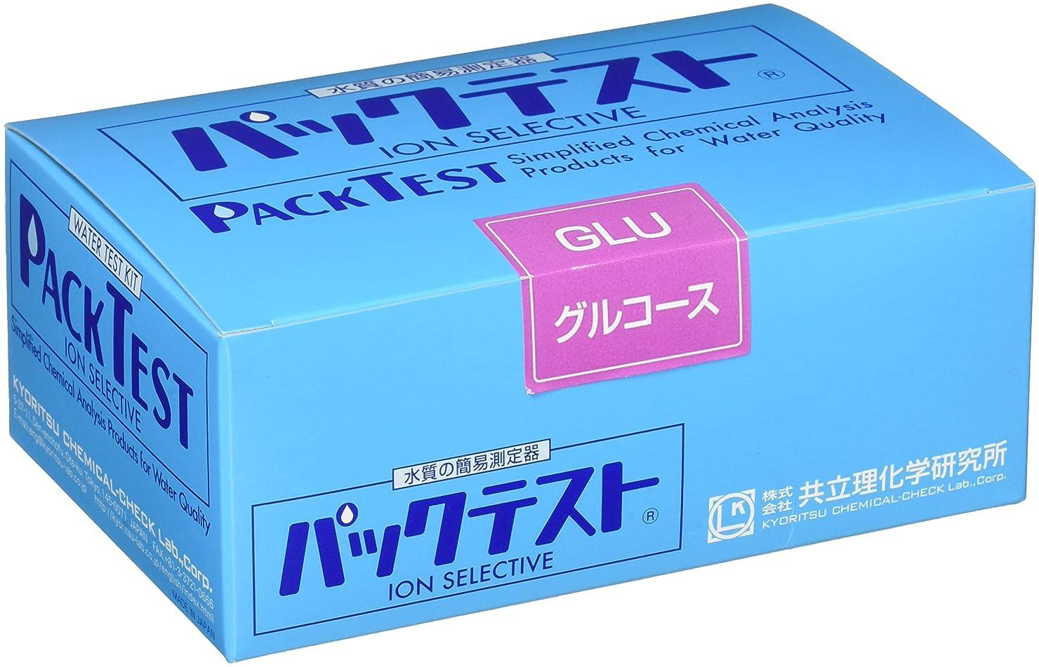 ダイヤモンドロープパシフィック共立理化学研究所 パックテスト グルコース WAK-GLU