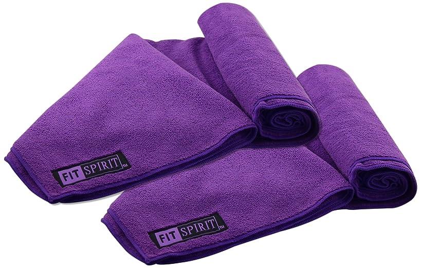 Fit Spirit Set of 2 Super Absorbent Microfiber Non Slip Skidless Sport Towels - Choose Your Color and Size