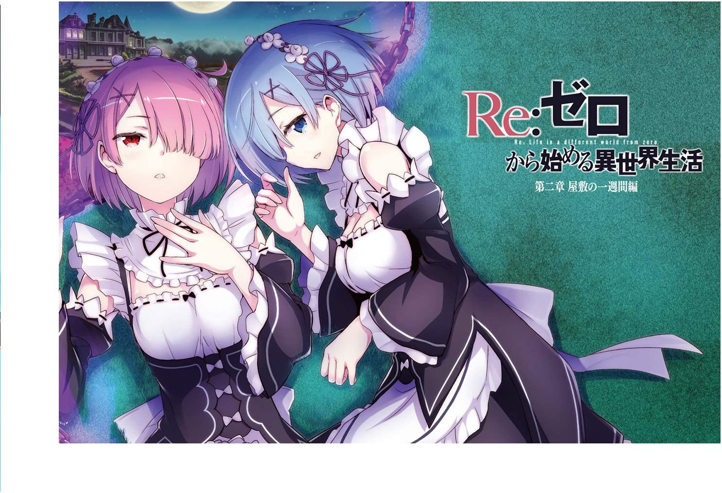 Dgdgd Re: Life In A Different World Ram DIY Rem and Zero Long-awaited From 5D Animer price revision