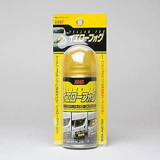 VANS JDM Yellow Auto Lens Spray Paint - NET 110ml can