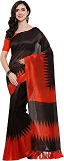 Rajnandini Tussar Silk Plain Party Wear Saree