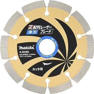 マキタ(Makita) 正配列レーザー薄刃125mmカッタ A-66282
