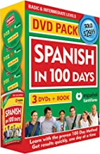 spanish cooking phrases