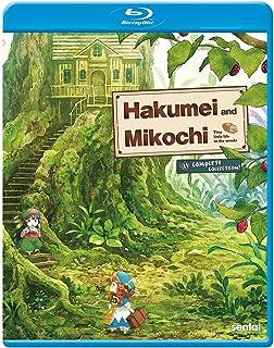 Hakumei And Mikochi Blu-Ray(ハクメイとミコチ 全12回+OVA)