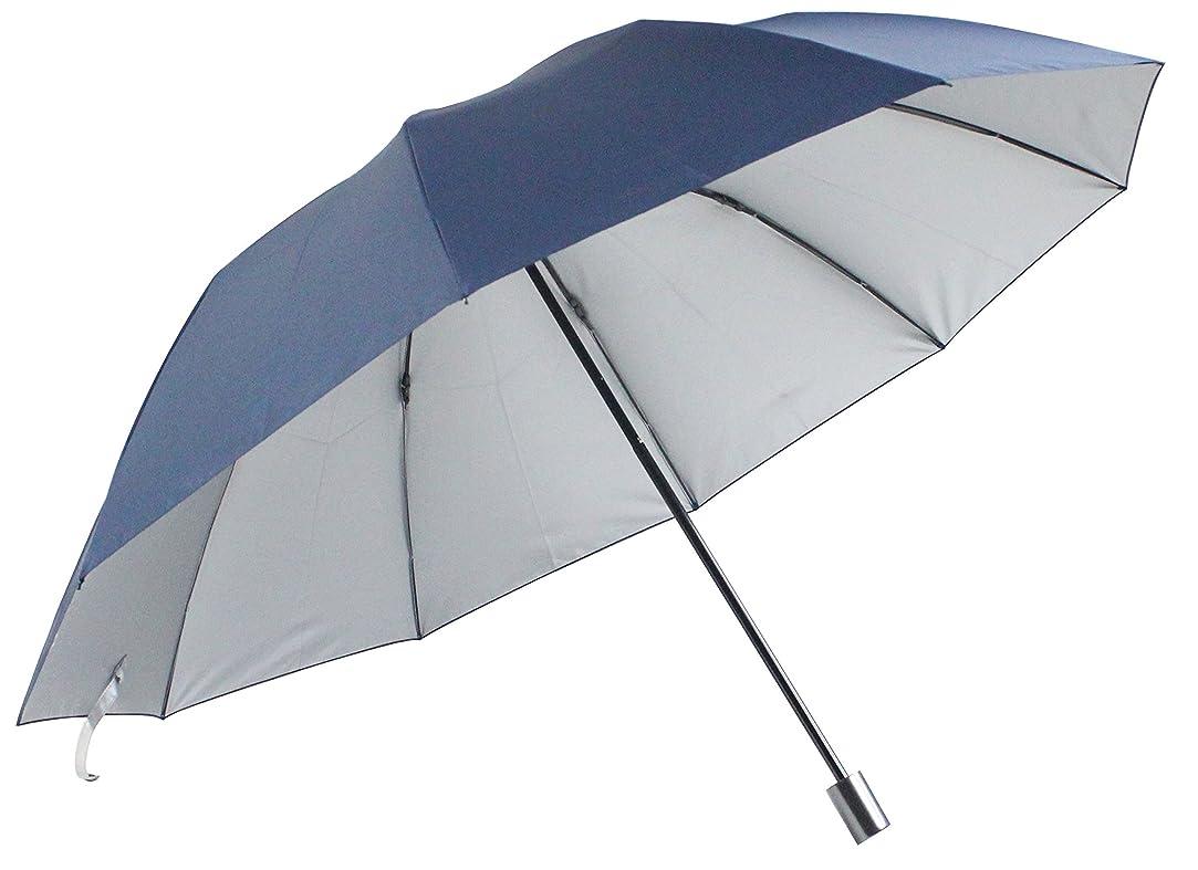 セラフ裸ゴム男性用の晴雨兼用日傘 UV99%カット 2段式折りたたみ 大きいサイズ 丈夫な10本骨 裏シルバー (紺)