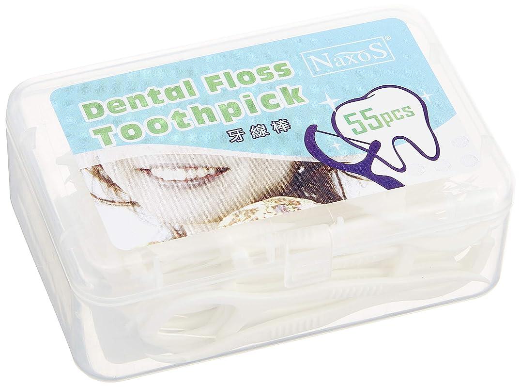 土シンプルさホールオーラルケア フロス 歯 間 ブラシ デンタルフロス 歯間 クリーナー (2 箱)