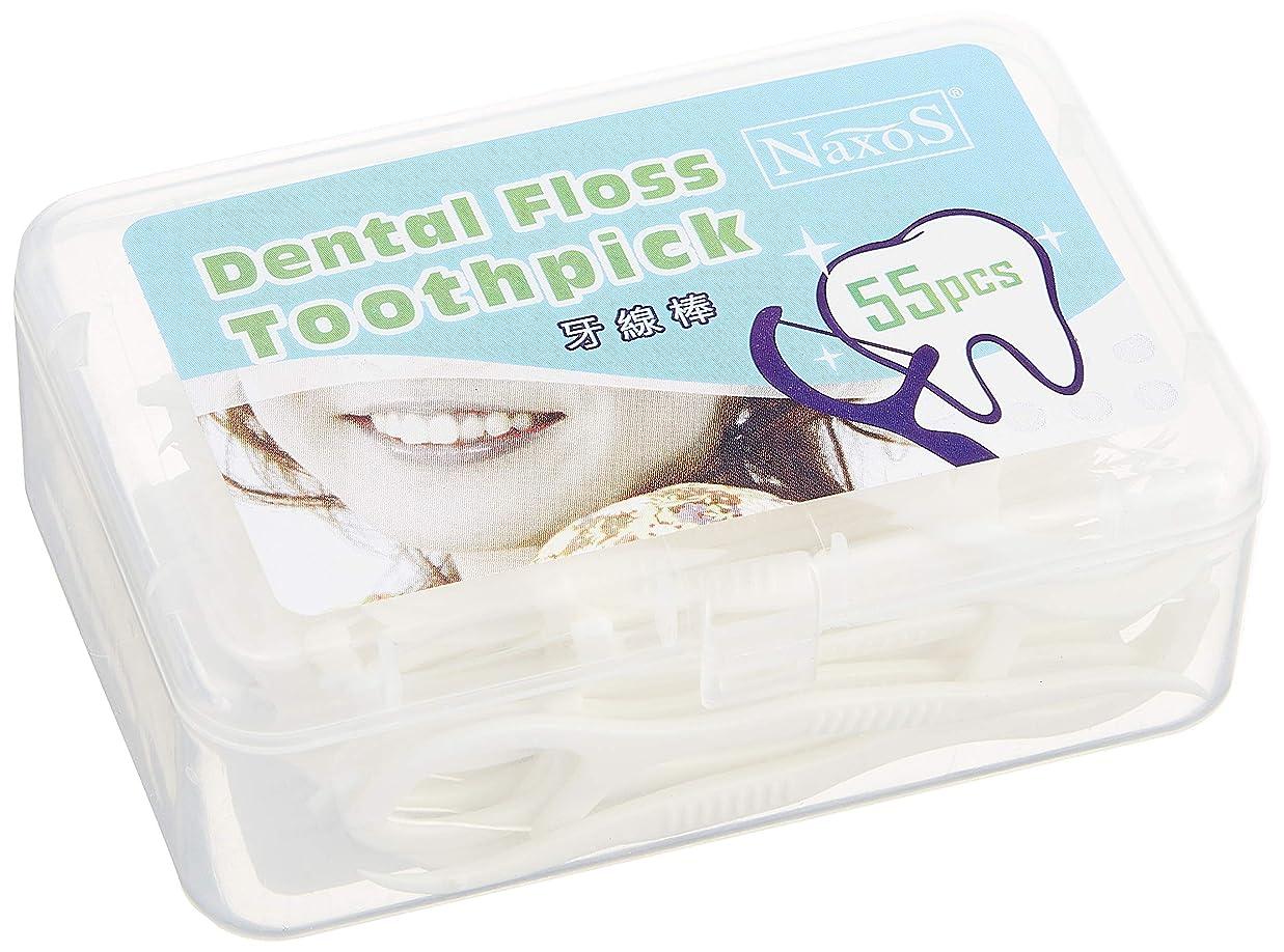 動作プレミア楽観オーラルケア フロス 歯 間 ブラシ デンタルフロス 歯間 クリーナー (2 箱)