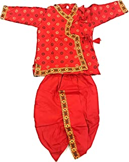 5f9b73dda Reds Baby Boys' Clothing: Buy Reds Baby Boys' Clothing online at ...