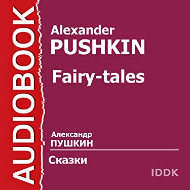 Pushkin's Fairy Tales [Russian Edition]