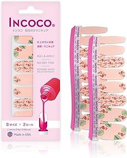 貼るだけマニキュア インココ 「フラミンゴ ファン」 (Flamingo Fun)