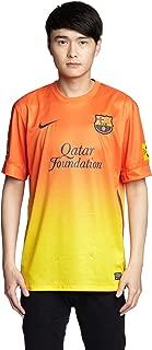 NIKE FC Barcelona Away Soccer Stadium Jersey 2012-13