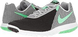 Nike - Flex Experience RN 6