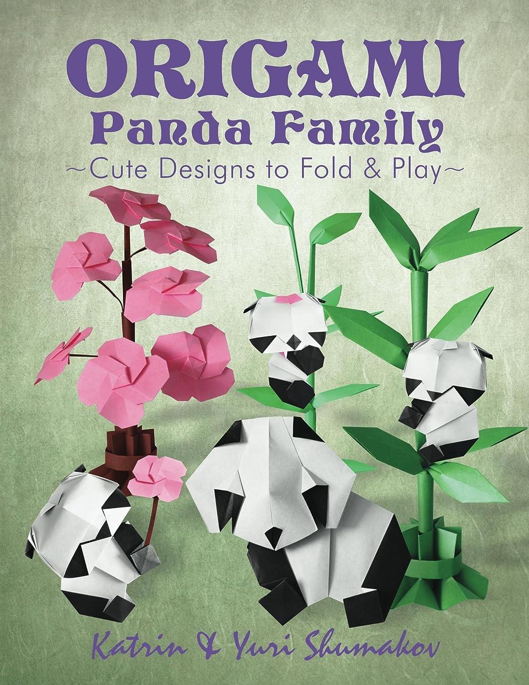 チャペル封筒夜の動物園Origami Panda Family: Cute Designs to Fold and Play (English Edition)