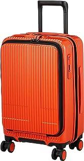 [イノベーター] スーツケース 機内持込サイズ スリムフロントオープン 多機能モデル INV50 保証付 38L 49.5 cm 3.3kg