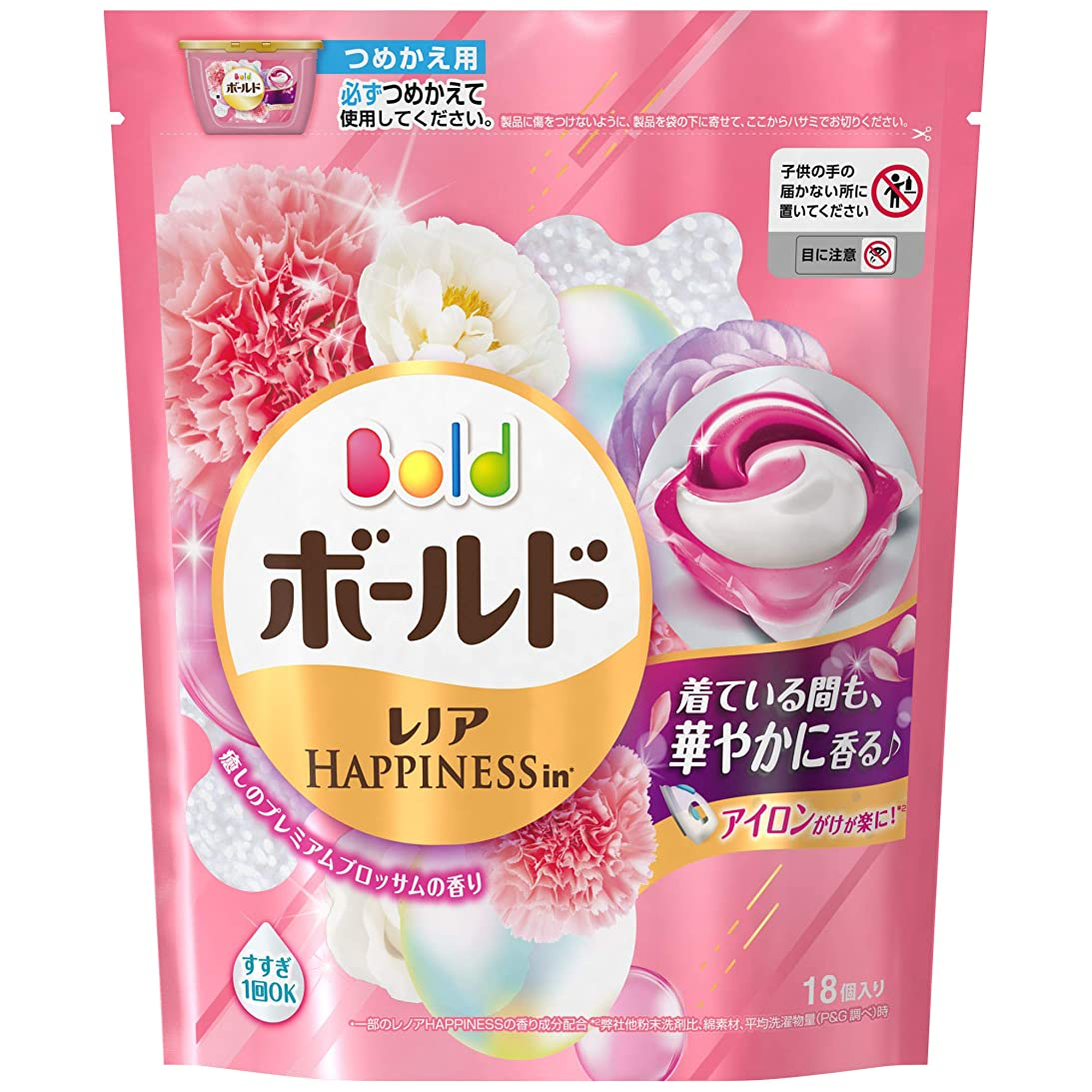 収穫レディ圧倒的ボールド 洗濯洗剤 ジェルボール3D 癒しのプレミアムブロッサムの香り 詰め替え 18個入
