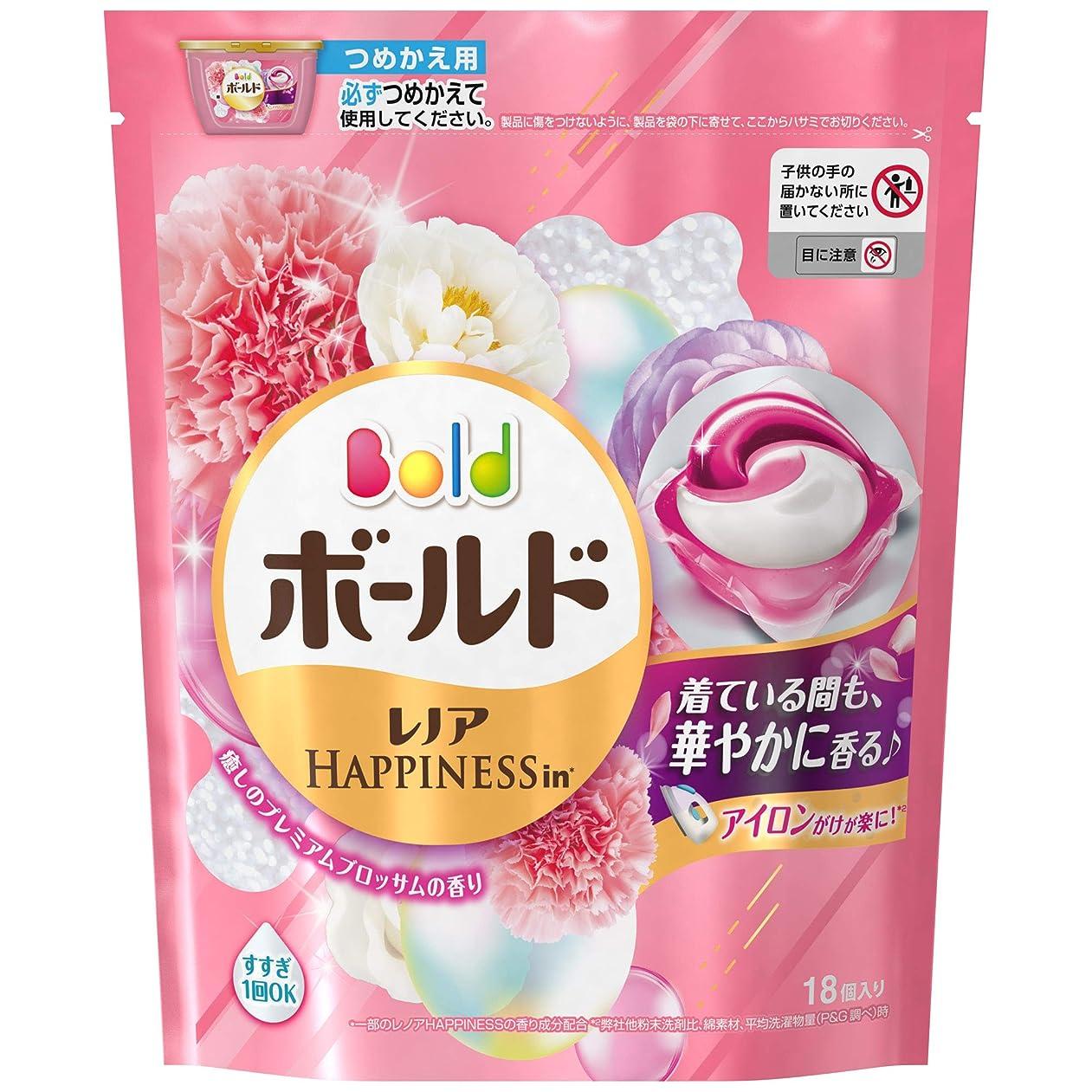 ディーラー気難しいあいまいなボールド 洗濯洗剤 ジェルボール3D 癒しのプレミアムブロッサムの香り 詰め替え 18個入