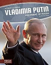 فلاديمير Putin (العالم للسنون)