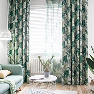 floral insulated curtains