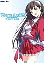 表紙: WHITE ALBUM -綴られる冬の想い出- ザ・コンプリートガイド (電撃の攻略本) | 電撃PlayStation編集部