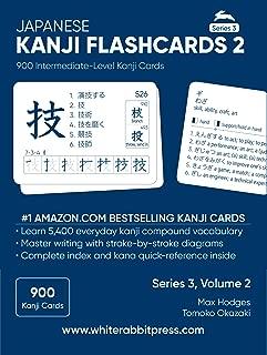 Japanese Kanji Flashcards, Volume 2: 900 Beginner-level Kanji Cards (Japanese and English Edition)