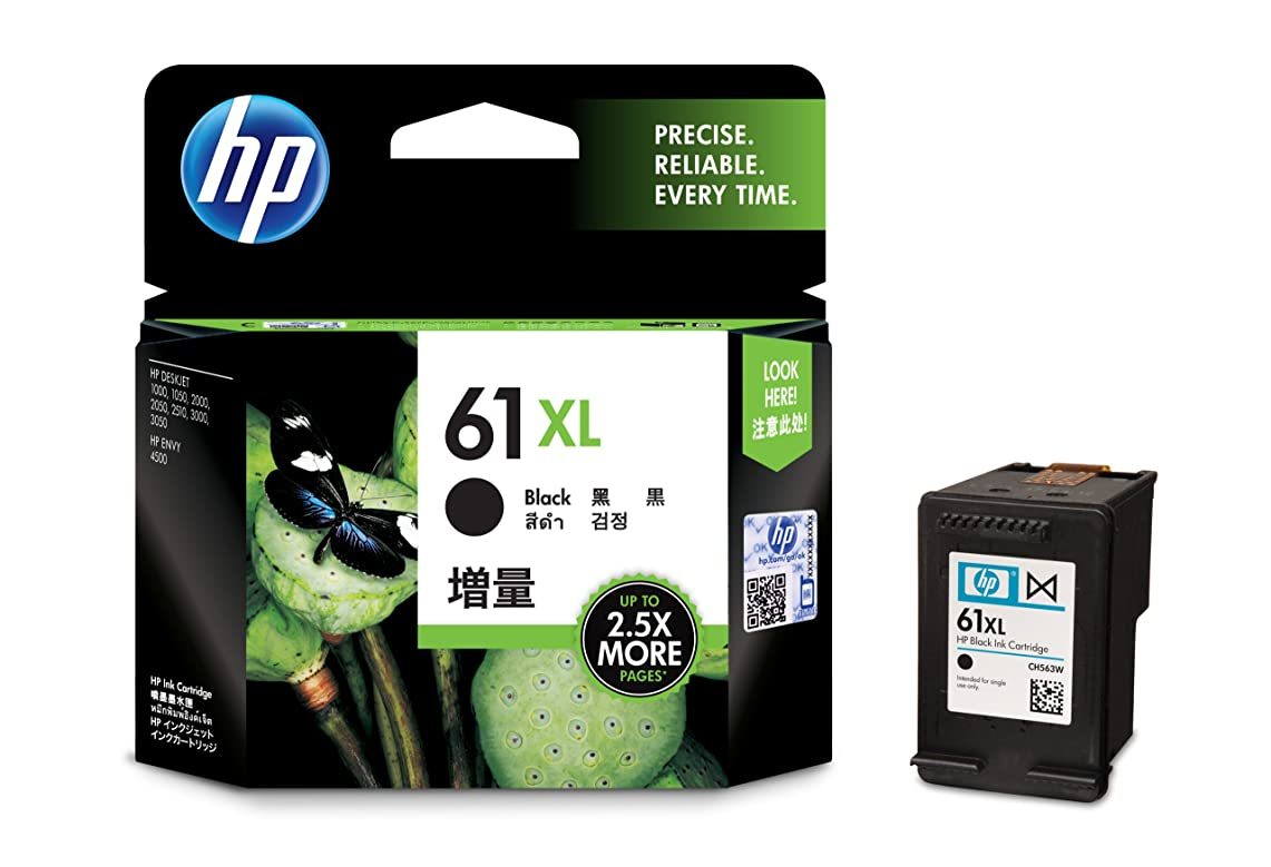 干渉する驚くばかり分類するHP 純正 インクカートリッジ HP61XL 黒 増量 CH563WA