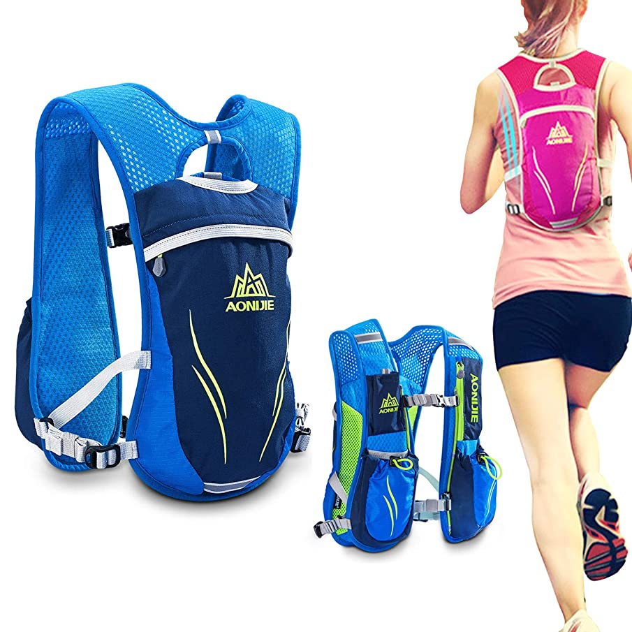 RAYTOO Hydration Pack, 5.5L Marathon Backpack, Mountaineering, Cycling, Long Distance Race Vest (Blue)